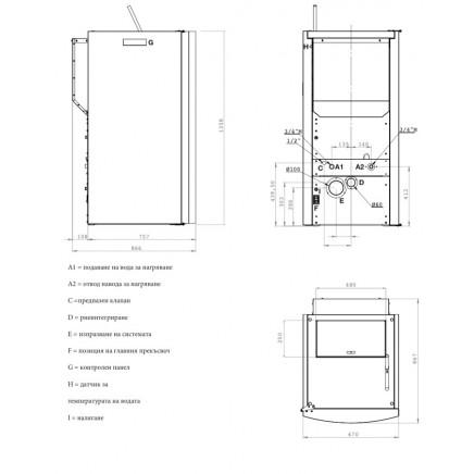 Пелетен котел със самопочистваща горелка ARTEL Caldaia Automatic 28