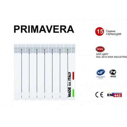 Италиански алуминиеви радиаторни глидери PRIMAVERA Die Cast H600